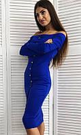 Платье женское Цвет электрик Ткань трикотаж французский Сезон Осень 2016 Размеры 42, 44, 46 Длина 96 см