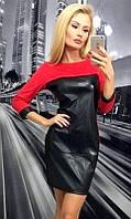 Платье женское Цвет красный Ткань экокожа Сезон Зима 2017 Размеры 42-44, 44-46  , фото 1