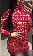 Туника женская Цвет Красный Ткань шерсть Сезон Зима 2016 Размеры 42-48