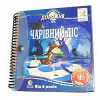 Магнитная дорожная игра Чарівний ліс (Волшебный лес) Smart Games (SGT 210 UKR)