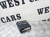 Блок управления сигнализацией