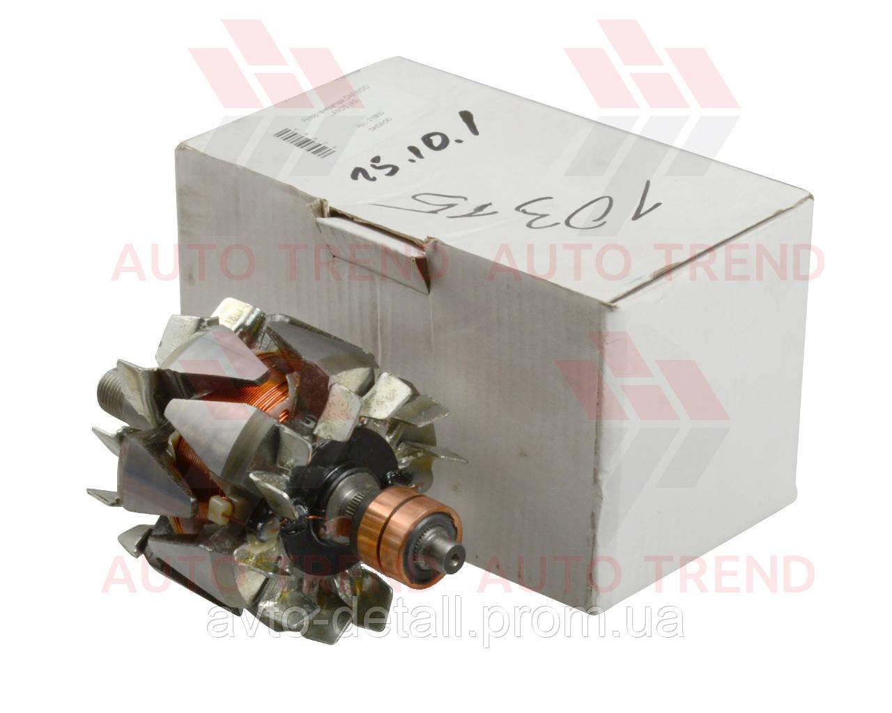 Якорь генератора (AS) Ланос 210933