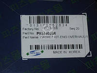 Прокладки DAEWOO A15DMS (PARTS-MALL). PFC-N008