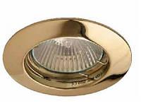 Встраиваемый точечный светильник DS 02 PB