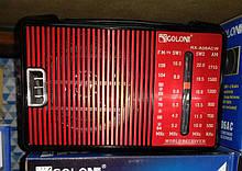 Радиоприёмник GOLON RX-A06/08AC (AM, FM, TV, SW1-2)