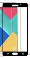 Защитное стекло для телефонов Samsung Galaxy A7 A710 (2016) Full Screen черное