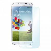 Защитное стекло для телефонов Samsung Galaxy S4 i9500