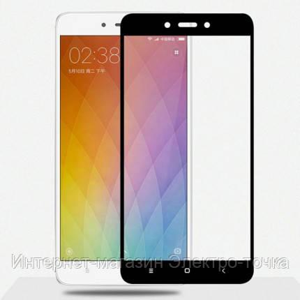 Защитное стекло для телефонов Xiaomi Redmi Note 4X 3D Белое