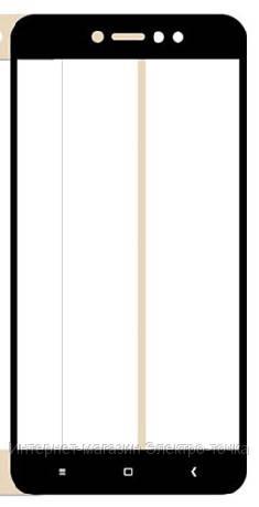 Защитное стекло для телефонов Xiaomi Redmi Note 5A 3D Черное