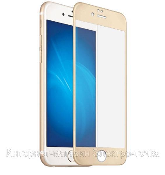 Защитное стекло для телефонов iPhone 8+ 3D золотое