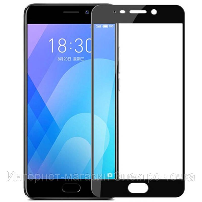 Защитное стекло для телефонов Meizu M6 3D черное