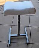 Подставка для педикюра маленькая УСИЛЕННАЯ( на четырех ногах) ПРОИЗВОДСТВО УКРАИНА (НЕ КИТАЙ), фото 2