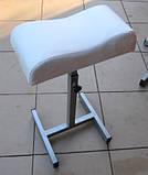 Подставка для педикюра маленькая УСИЛЕННАЯ( на четырех ногах) ПРОИЗВОДСТВО УКРАИНА (НЕ КИТАЙ), фото 5