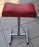 Подставка для педикюра маленькая УСИЛЕННАЯ( на четырех ногах) ПРОИЗВОДСТВО УКРАИНА (НЕ КИТАЙ), фото 3