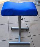 Подставка для педикюра маленькая УСИЛЕННАЯ( на четырех ногах) ПРОИЗВОДСТВО УКРАИНА (НЕ КИТАЙ), фото 7