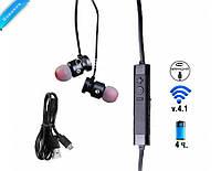 Беспроводные Bluetooth наушники LEILING LE 211 Sport 8dd36c29880ce
