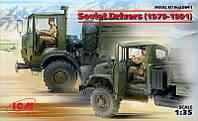 1:35 Советские водители, ICM 35641
