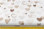 """Ткань хлопковая """"Нарисованные сердечки"""" песочно-коричневые на белом (№1343а), фото 2"""