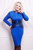 Платье бабочка FS-5526 (синий), фото 1