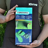 Аератор для газону Greenmill