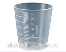 Мерный стаканчик 1,5-30 мл.