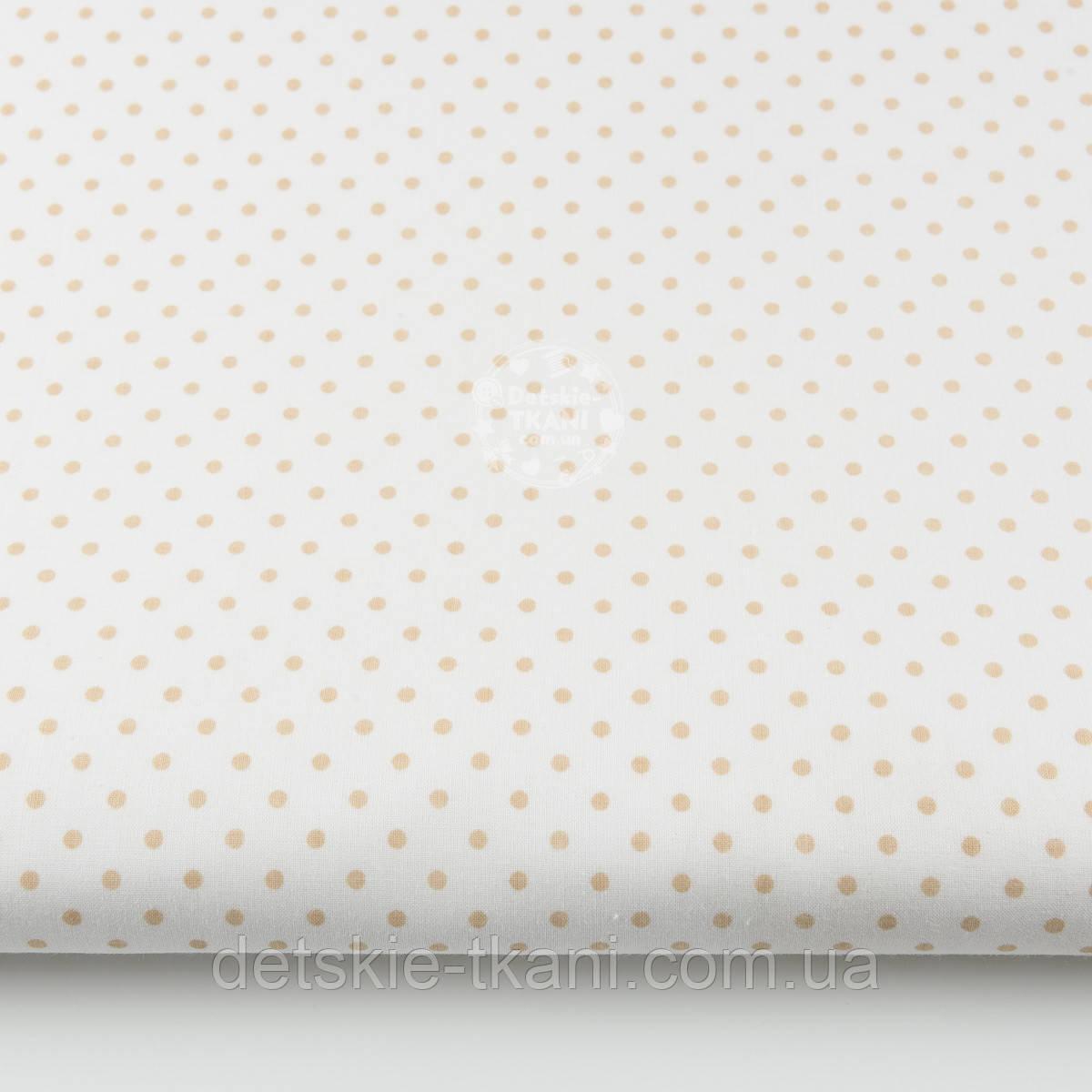 5fe94c6a695 Ткань с кофейным горошком 3 мм на белом фоне (№1344а). - Детские