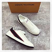 Louis Vuitton белые кроссовки