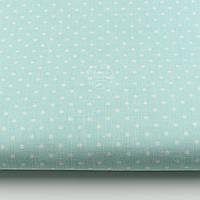 Ткань с белым горошком 3 мм на мятно-бирюзовом фоне, светлых оттенков (№1345а).