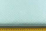 Ткань с белым горошком 3 мм на мятно-бирюзовом фоне, светлых оттенков (№1345а)., фото 2