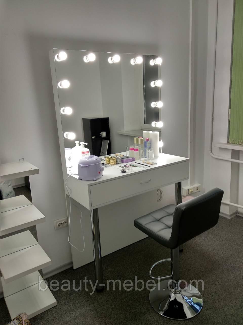 Стол гримерный для макияжа на железных ножках, зеркало без рамы с подсветкой