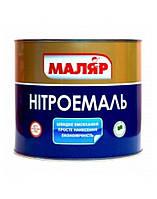 """Нитроэмаль быстросохнущая белая TM """"Маляр"""" 2кг"""
