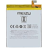 Аккумулятор Meizu M3S, BT15 (батарея, АКБ)