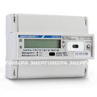 Счётчик активной / реактивной электроэнергии ce 302 r31 745 jy, один тариф, два направления учета, трехфазный