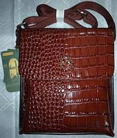 ef769fadf62f Мужские сумки и барсетки Stefano Ricci в Днепре. Сравнить цены ...