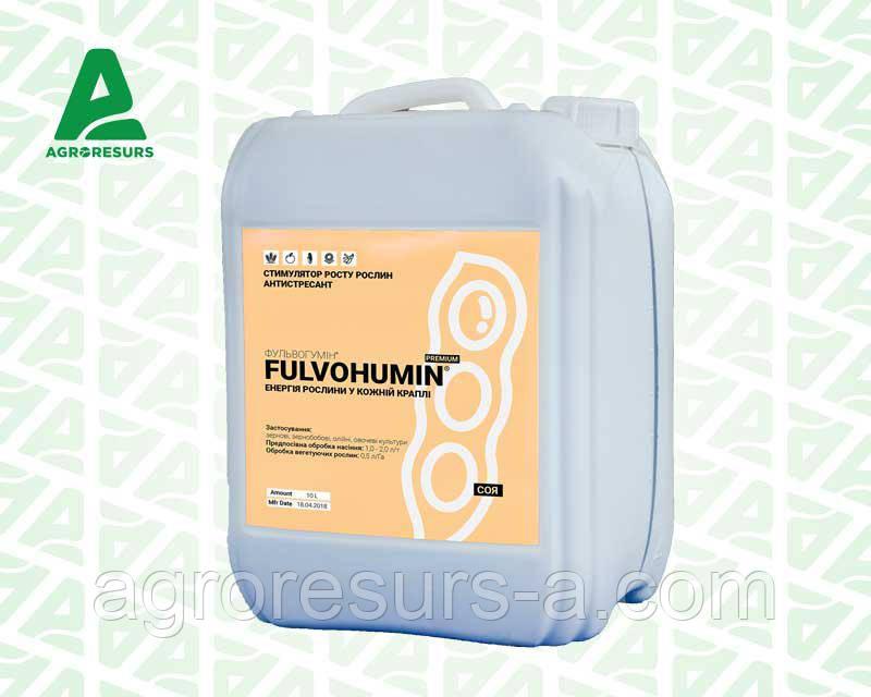Фульвогумин Премиум Соя, стимулятор роста, антистрессант
