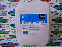 Средство для чистки кондиционера DISINFECTANT SCRED 5л. (концентрат 1:9)