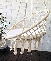 Кресло-гамак подвесное малое