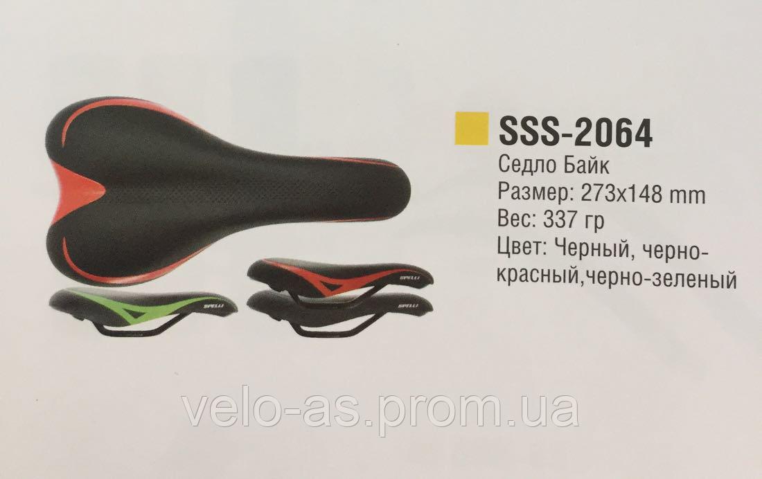 Седло Spelli SSS-2064 Black\Red