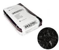 Кокосовый активированный уголь DESOTEC Organosorb Бельгия, фото 1