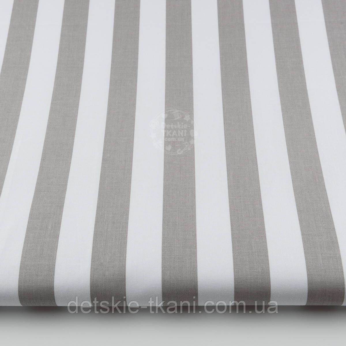 Бязь с широкой серой полоской 25 мм на белом (№1347)