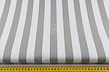 Бязь с широкой серой полоской 25 мм на белом (№1347), фото 2