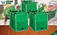 Хозяйственная сумка. Сумка для покупок Grab Bag 2 шт