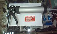 Пистолет для герметика на 420 мл.