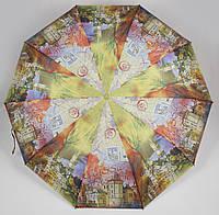 Зонт женский полуавтомат города Feeling rain, фото 1