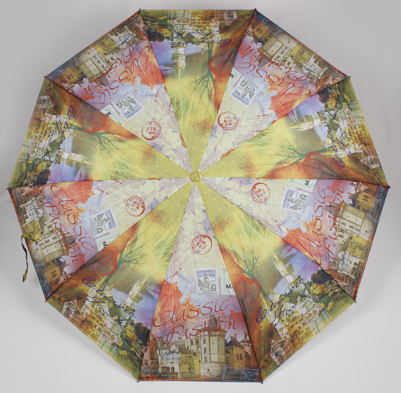 Зонт женский полуавтомат города Feeling rain