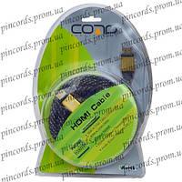 """Шнур HDMI (штекер-штекер), v.1.3, """"позолоченный"""", диам.-7мм, с фильтрами, в блистере, 2м"""