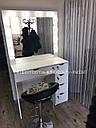 Туалетный стол для макияжа, Стол визажиста, зеркало с подсветкой, белый., фото 2