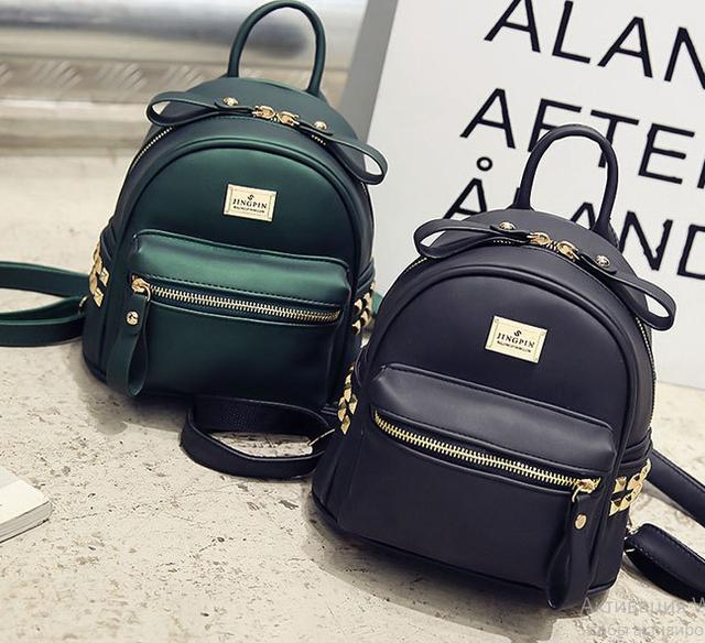 мини-рюкзаки женские