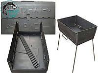 Мангал - чемодан Турист-2мм. на 12 шампуров., фото 1