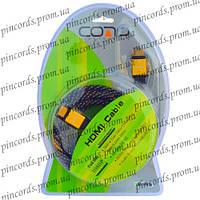 """Шнур HDMI (штекер-штекер), v.1.3, """"позолоченный"""", диам.-8мм, с фильтрами, в блистере, 3м"""